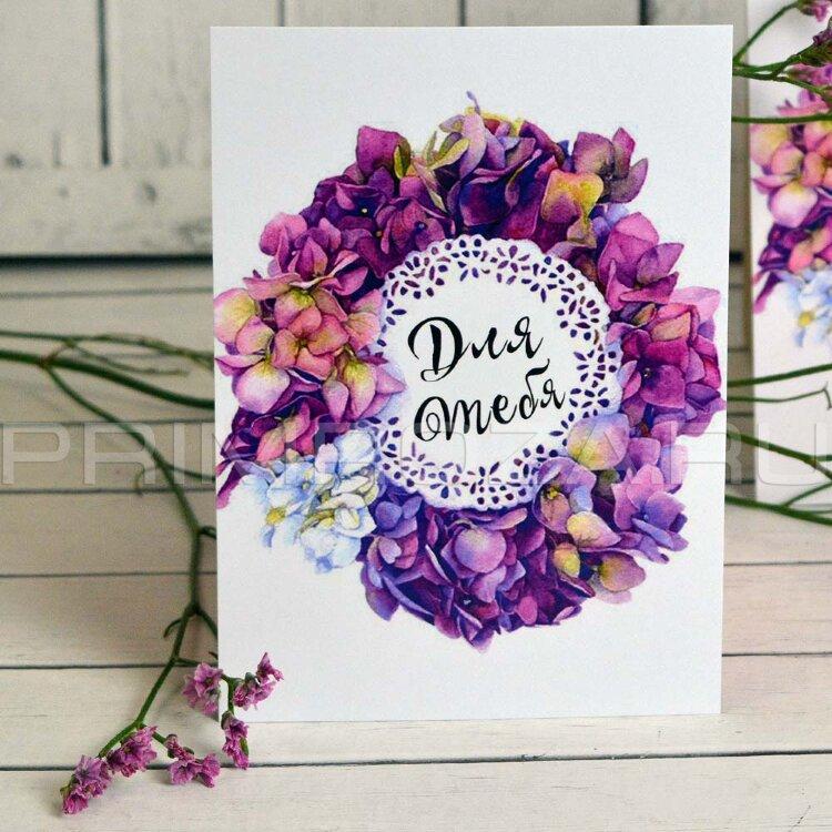 Для, открытка для цветочного магазина