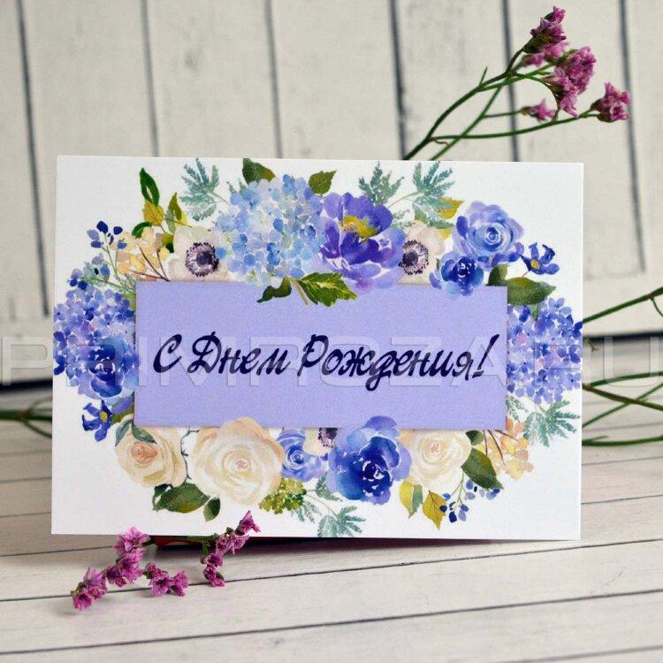 Открытка для цветочного магазина
